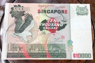 Singapore old Banknotes bird $1000