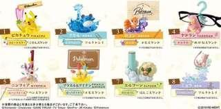 (PO) Pokemon Otasuke Desk