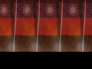 🚚 台灣國旗