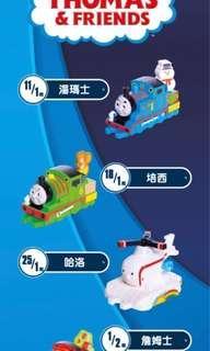 Thomas series (from McDonalds)