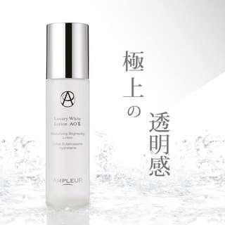 AMPLEUR Luxury White Lotion AO II