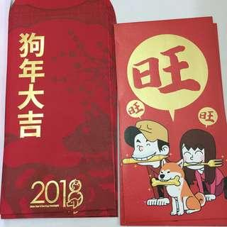 lai see 利是 - 生肖 - 狗 year of dog