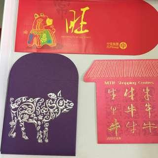lai see 利是 - 生肖 - 牛 year of ox  clp mtr