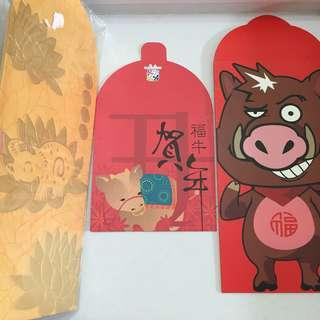 lai see 利是 - 生肖 - 牛 year of ox sun hung kai
