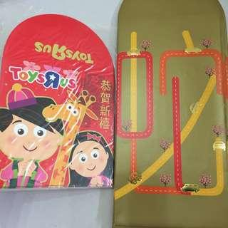 lai see 利是 - 生肖 - 蛇 year of snake esso    toy r us