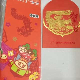 lai see 利是 - 生肖 -  year of dragon