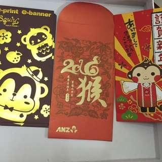 lai see 利是 - 生肖 - 猴 year of monkey  ANZ