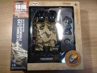 歡迎合理議價 正版 山口式 Revoltech 047 Batmobile Tumbler Cannon(不是shf mafex mezco hasbro marvel legends star wars the black series comicave studio Figma NECA)