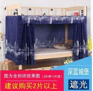 🚚 4 in 1 CURTAIN IN SINGLE BED