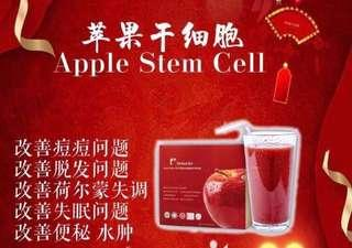 Swisscorr Apple 🍎 Stem Cell Drink 🥤