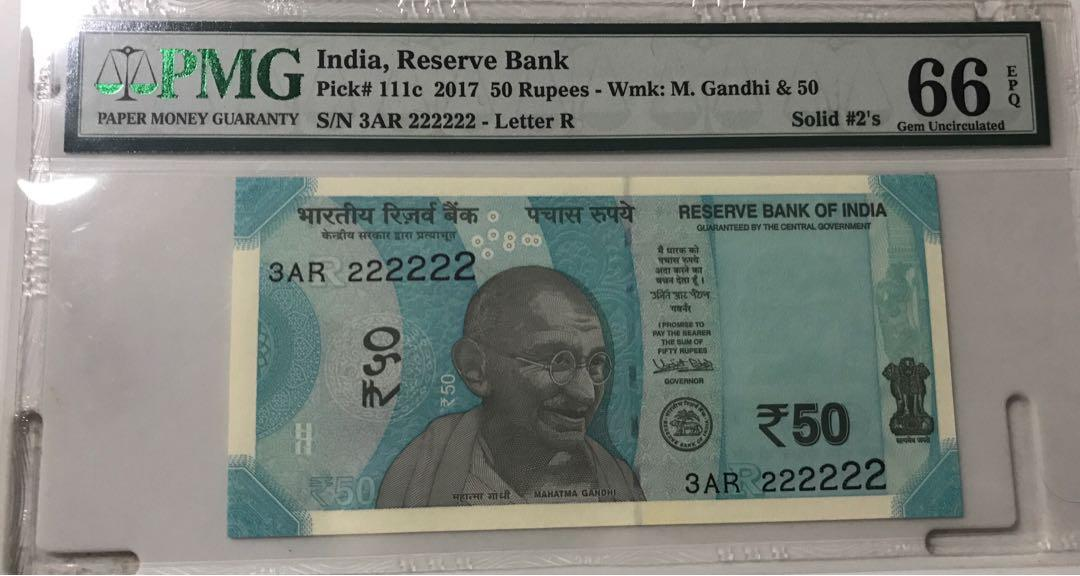 222222) Pmg EPQ 66 solid all 2  New indian 50 Rupees Note