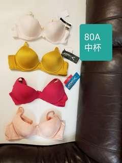 全新 80A bra @$50/ 個