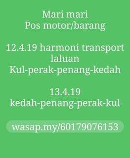 Pos motor / barang