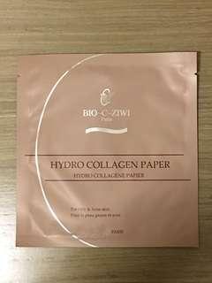 BIO-C-ZIWI 法國詩華骨膠原保濕精華面膜紙,買十送一