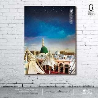 Al Qubah Stretched Frame Large