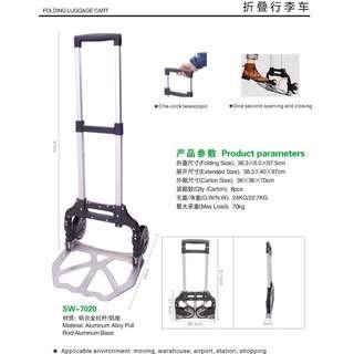 Aluminium Foldable Cart ~ Brand New