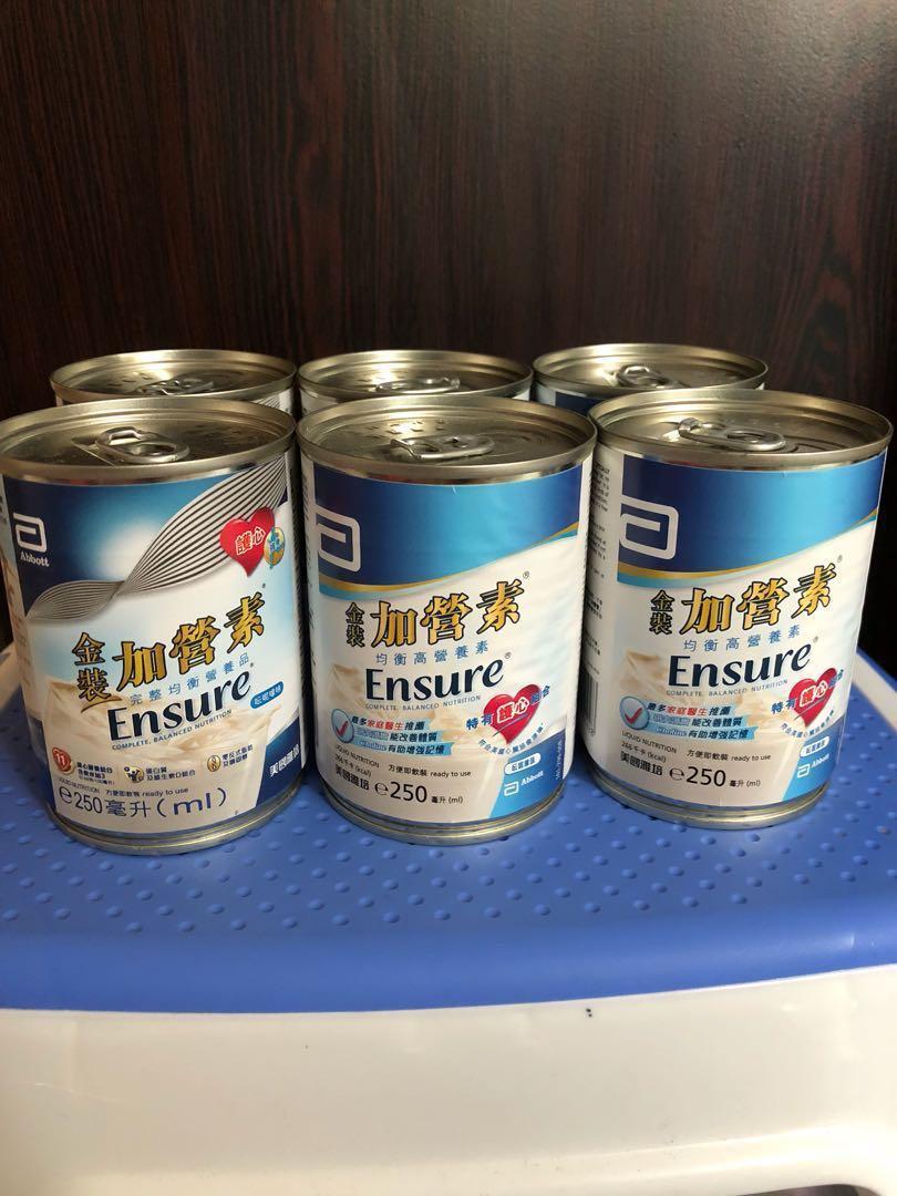雅培 金裝加營素 罐裝 營養奶 Ensure 雲呢拿味