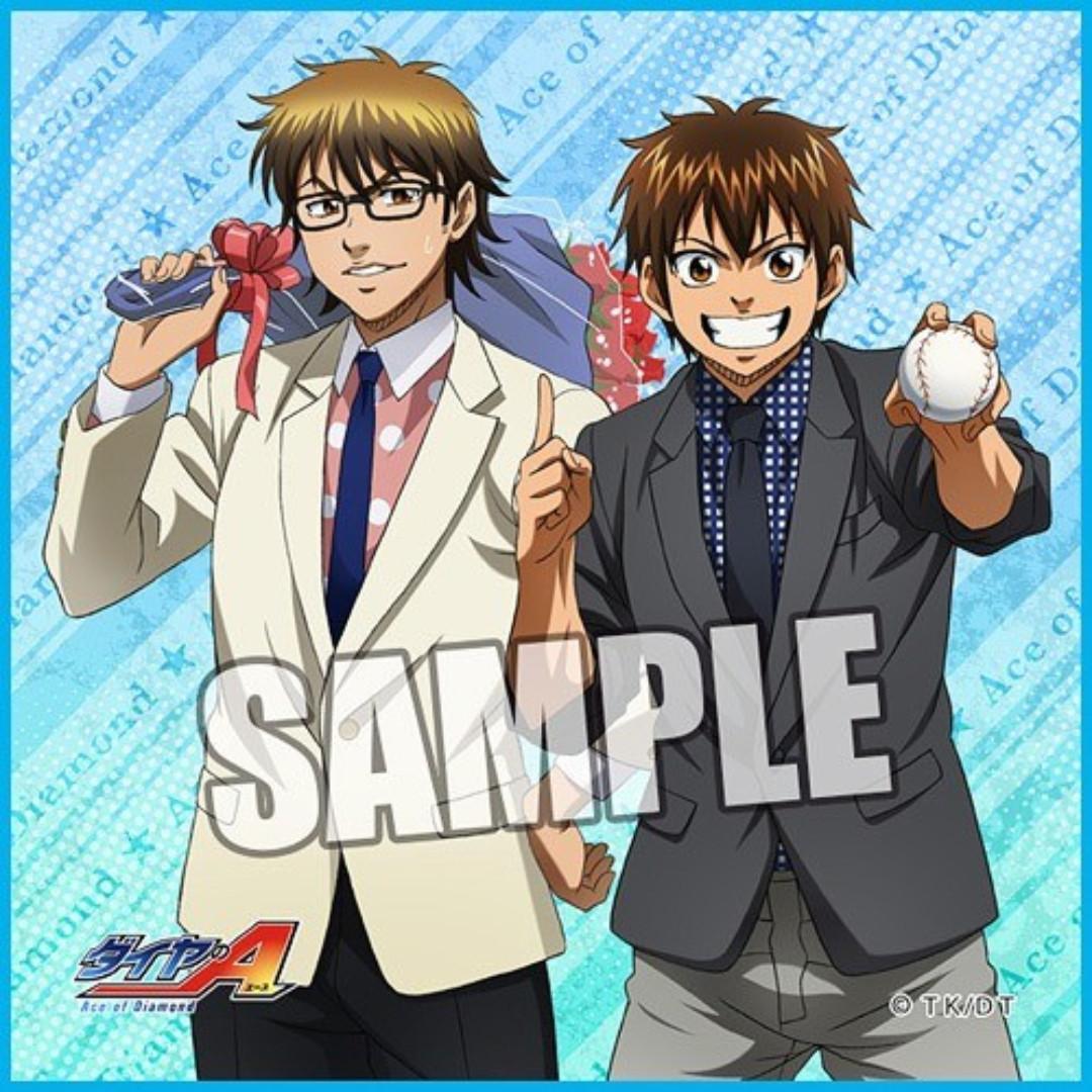 Ace of Diamond - Sawamura Eijun & Miyuki Kazuya - Mini Towel