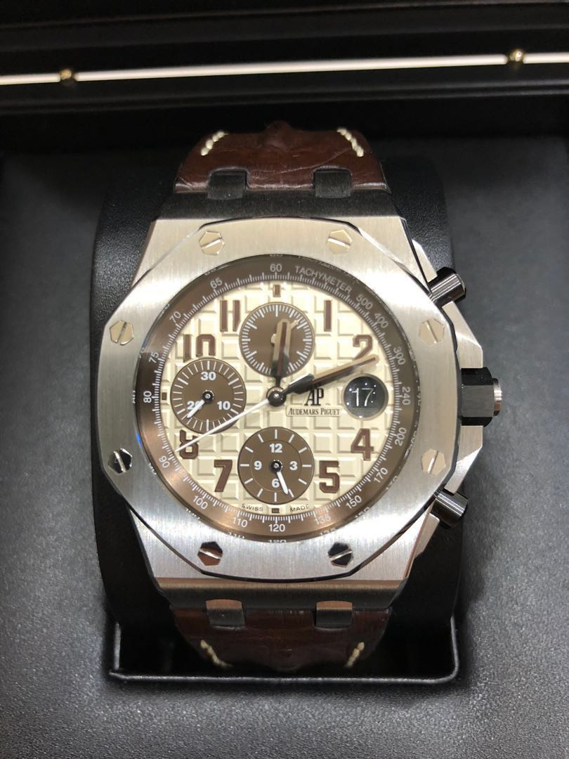 Audemars Piguet 42mm Safari