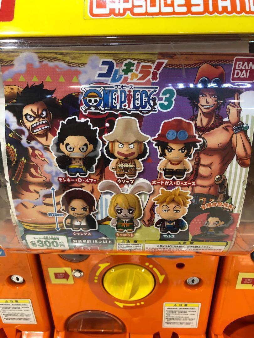 Bandai One Piece 海賊王 第三彈 扭蛋 紅髮 烏索普