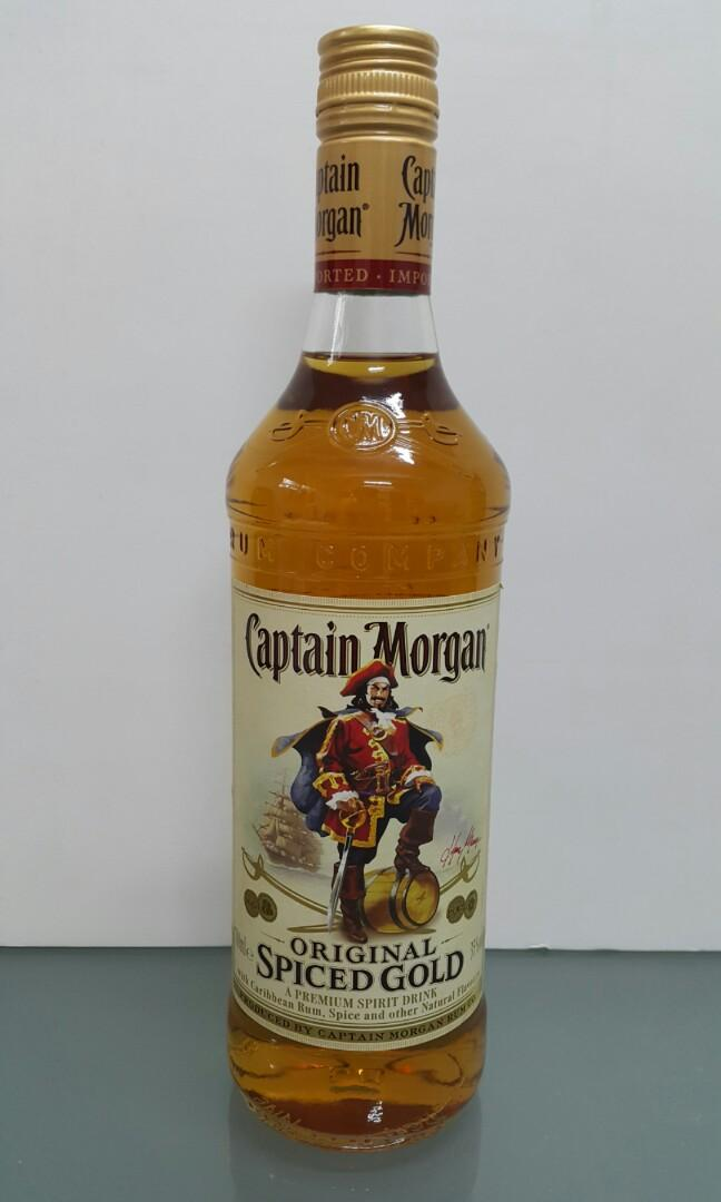 Captain Morgan 700ml