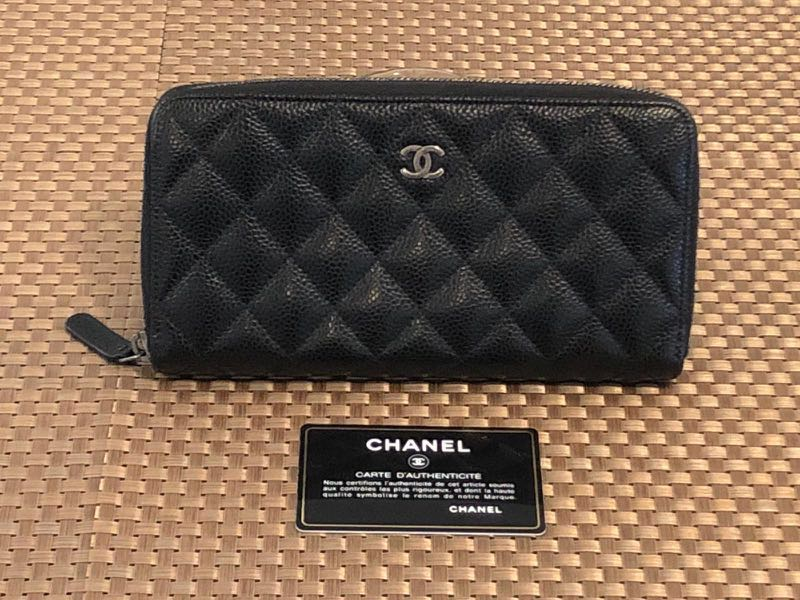196ab4c3c6c264 Chanel Long Zip Wallet, Luxury, Bags & Wallets, Wallets on Carousell