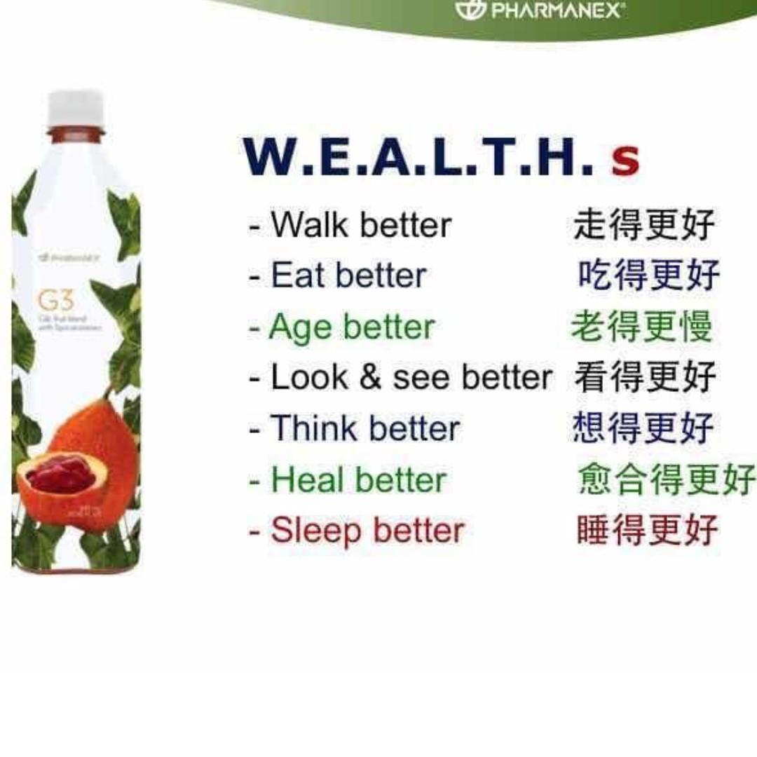 G3 Superfruit Blend (1 bottle)