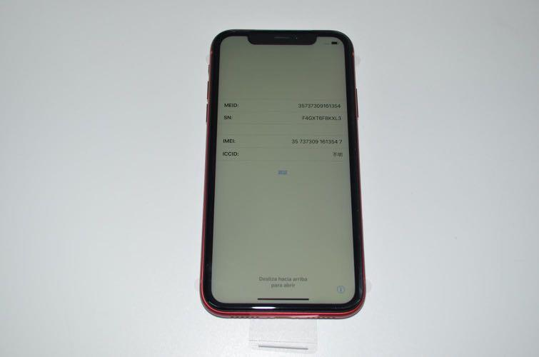 IPHONE XR RED 64 GB NEW