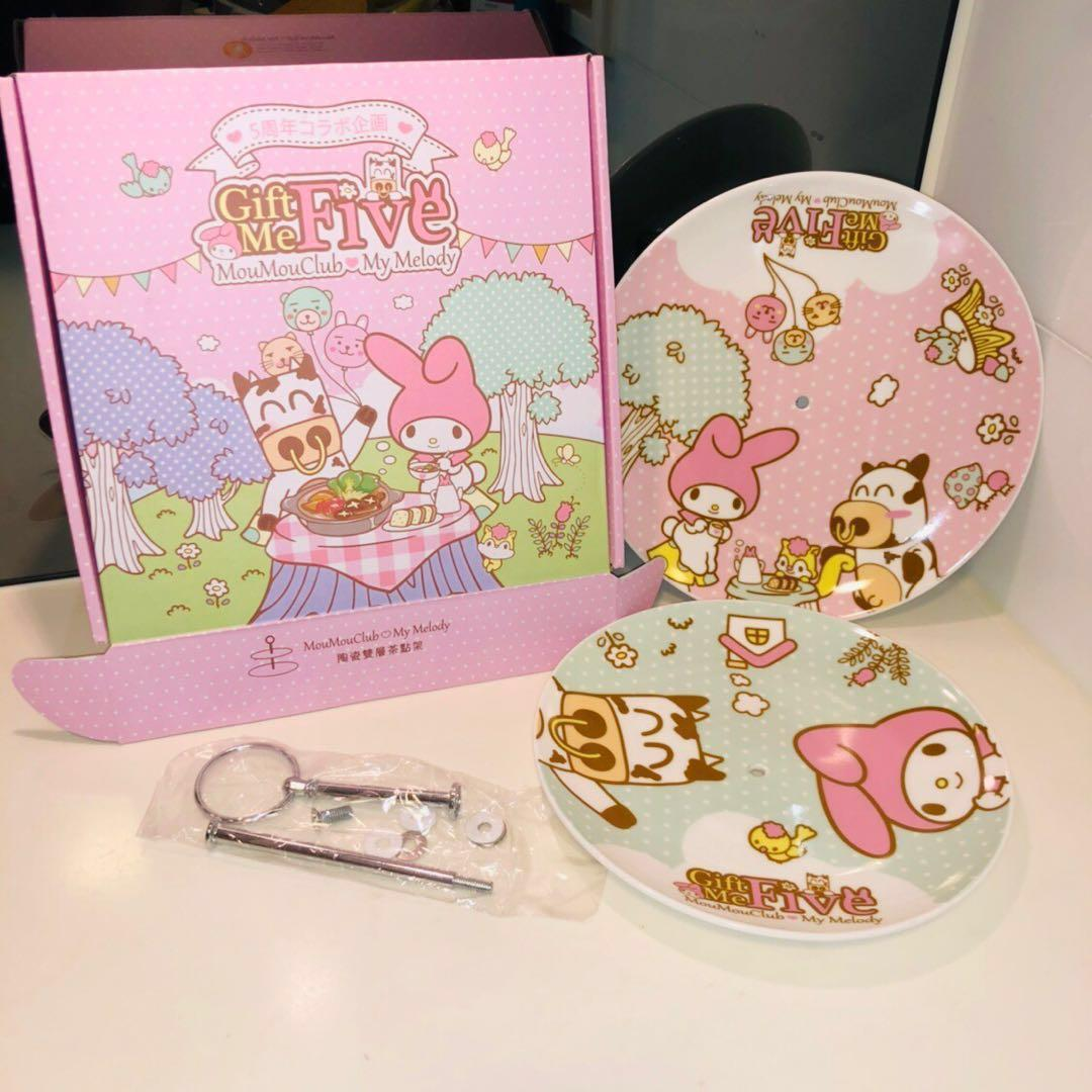 My Melody Plate