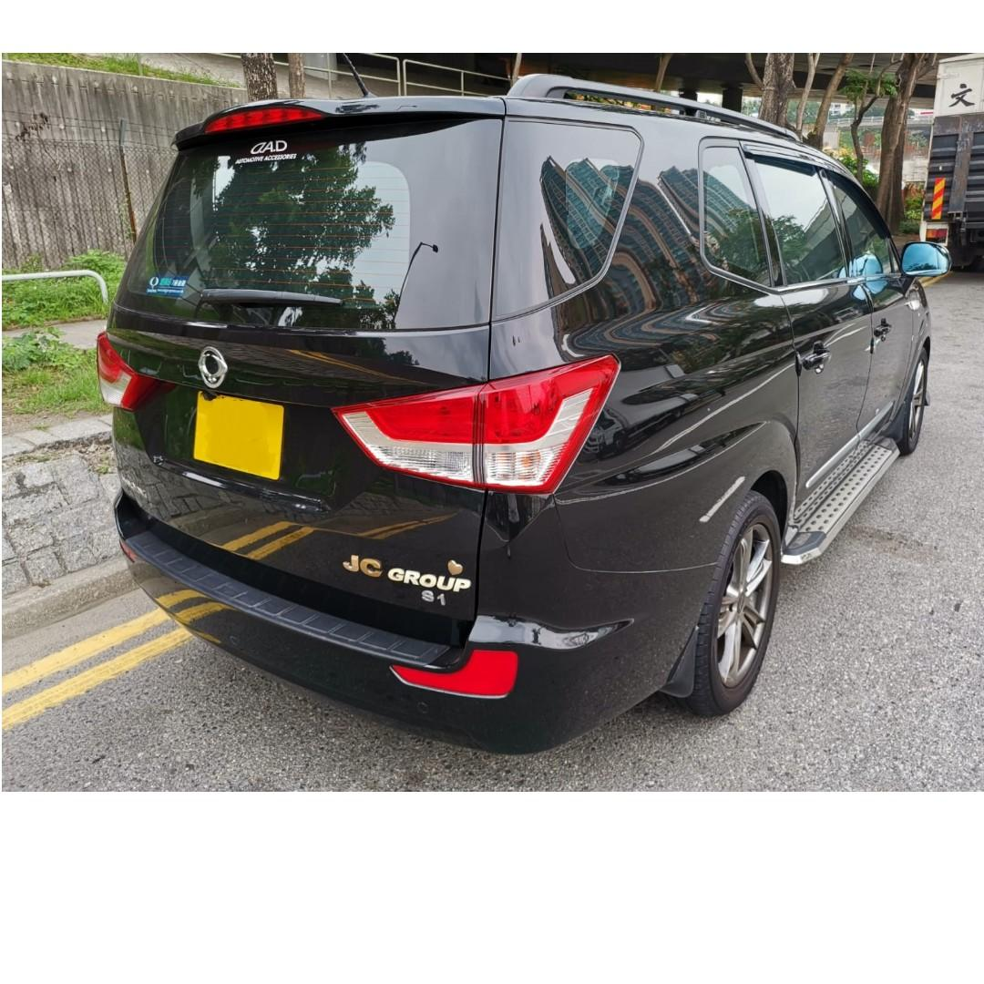 SsangYong STAVIC 7 DIESEL Turbo S1 2017