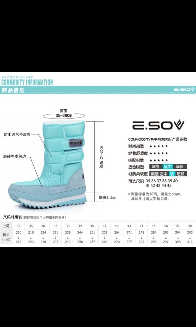Winter snow waterproof boots shoes