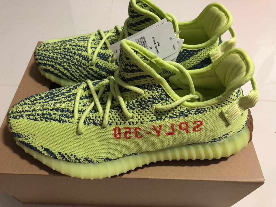 4e210561833d1 Yeezy frozen yellow 350 v2