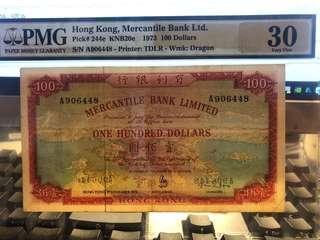 PMG 紙幣 1973年 有利銀行 地圖