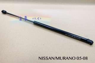 NISSAN MURANO 05-08 後廂蓋支撐桿 油壓桿 頂桿