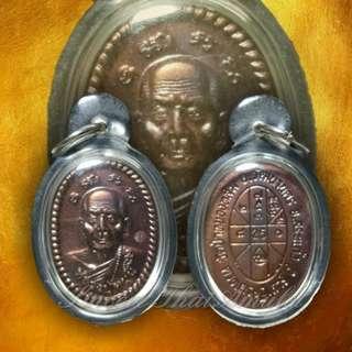 LP Moon, Rian, Wat Ban Jan, 2558, Thai Amulet