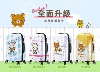 拉拉熊夢幻樂園 29吋TSA海關  鎖行李箱