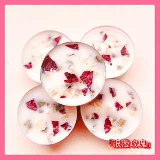 🚚 『浪漫玫瑰』🌹能量草藥香氛蠟燭