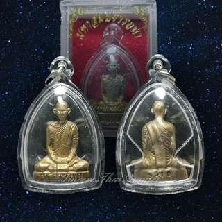 🚚 LP Doem, Roop Lor, Wat Nong Pho, 2561, Thai Amulet