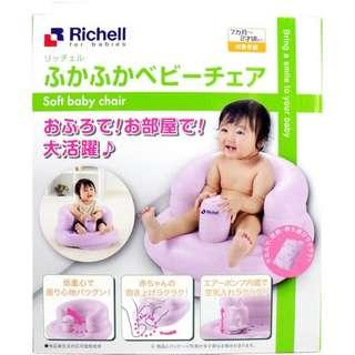 (現貨得番3件)Richell吹氣椅