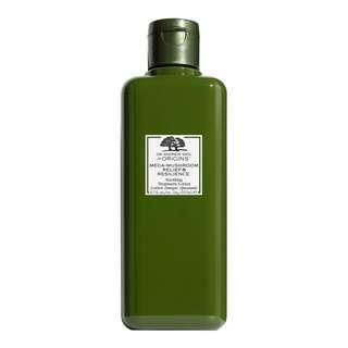 🚚 Dr. Andrew Weil for Origins Mega-Mushroom Relief & Resilience Soothing Treatment Lotion 200Ml