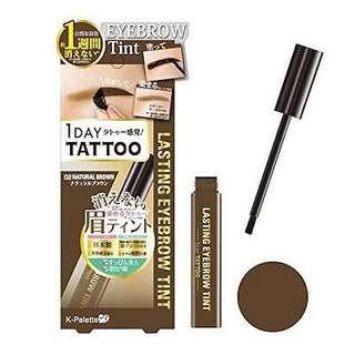 K-Palette 1 Day Tattoo Lasting Eyebrow Tint 02 Natural Brown