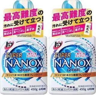 LION日本超強納米樂洗衣液