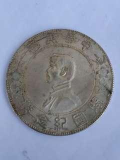 开国记念币,開國記念幣,銀幣,银币