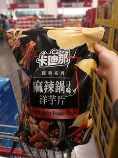 麻辣火鍋口味薯片