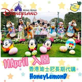 [HLD代購]香港迪士尼樂園 長期代購 11/4入園 Mickey Duffy ShellieMay StellaLou Gelatoni Cookie