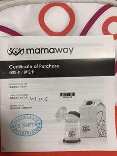 Mamaway暖心雙邊電動吸乳器
