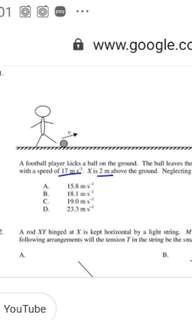 《徵》DSE physics 補習