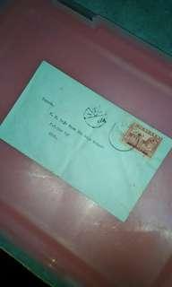 Sampul surat kepada y.m raja musa bin raja mahadi..