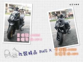 BWS X 125