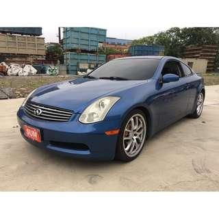 2005 G35 雙門便宜跑車 原廠280匹馬力 19吋鋁圈 全額貸 免頭款 0955212607楊先生歡迎來電